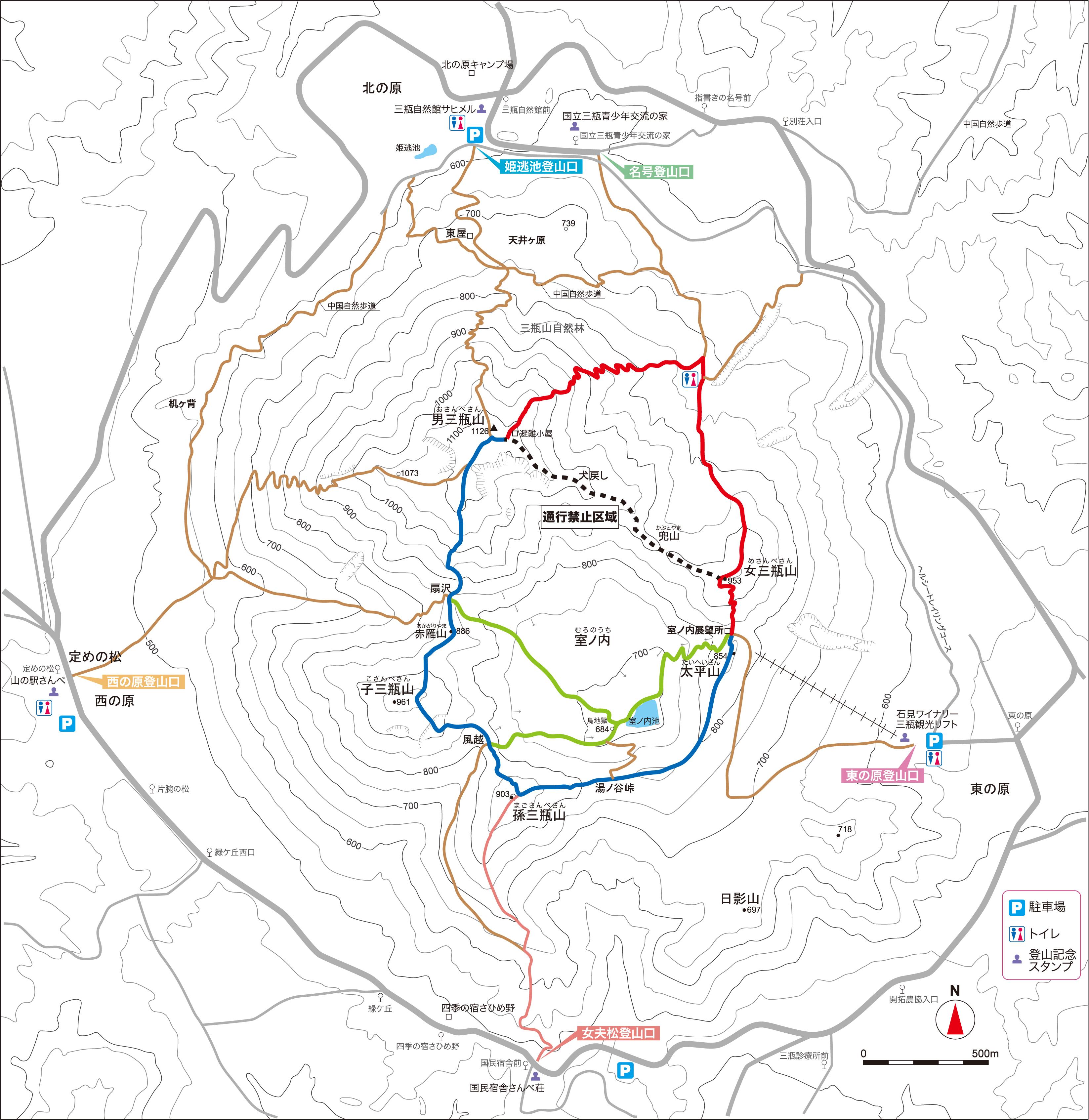 三瓶山登山ガイドマップ修正